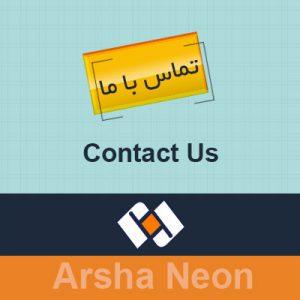 contact 300x300 contact