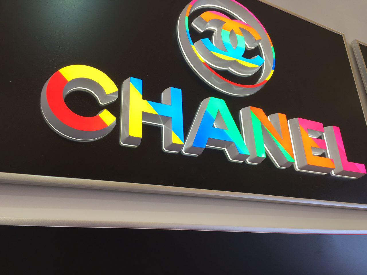 channelume خانه